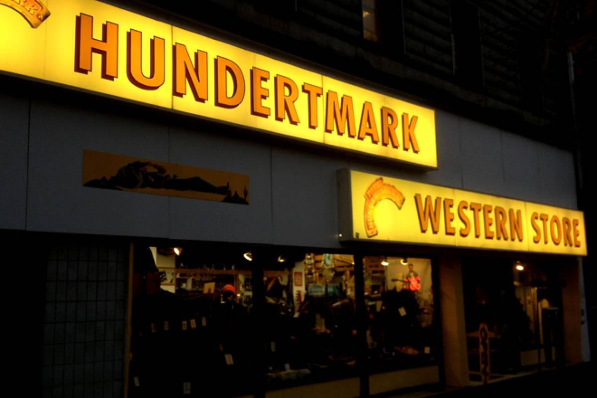 Hundertmark Hamburg