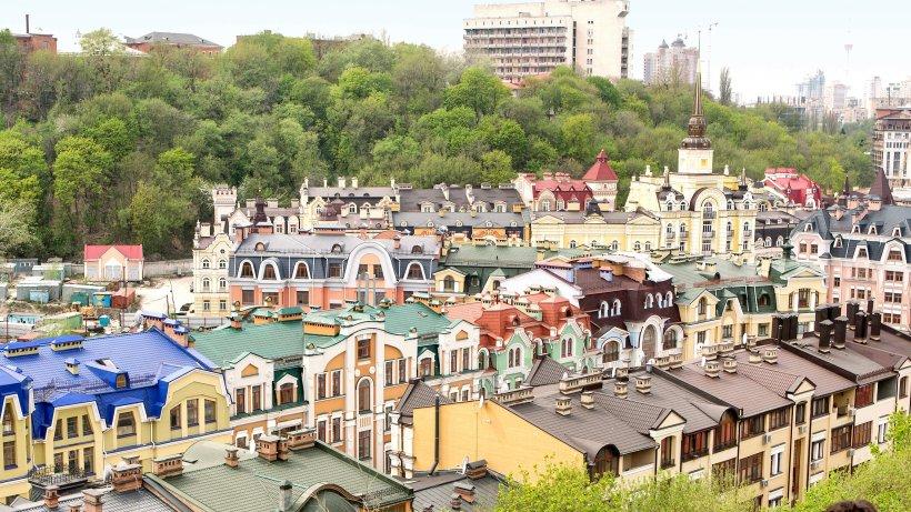 kiew eine stadt auf dem weg zur europ ischen metropole. Black Bedroom Furniture Sets. Home Design Ideas